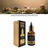 Сыворотка для лица  LEBELAGE 30г REPAIR BLACK SNAIL AMPOULE