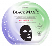 Маска SHARY Black Magic для лица VISIBLE LIFT подтягивающая
